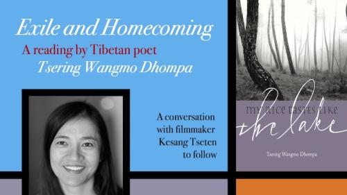 Tsering Wangmo Dhompa